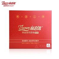 帝泊洱茶珍 甘醇型 100袋红礼盒 1138