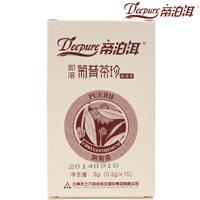 5203(赠品)帝泊洱普洱茶珍—熟菊普(10袋)