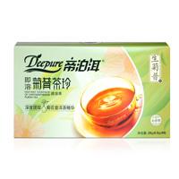 5107帝泊洱茶珍生菊普(50袋商超版纸盒) 0.5g*50袋 15盒/箱