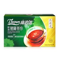 5207帝泊洱茶珍熟菊普(50袋商超版纸盒) 0.5g*50袋 15盒/箱