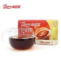 6107帝泊洱茶珍红茶茶珍(50袋商超版纸盒) 0.5g*50袋 15盒/箱