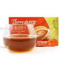 1192帝泊洱茶珍姜红茶珍(50袋商超版纸盒) 0.5g*50袋 15盒/箱