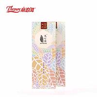 9907大叶禅—紫青妙茗—紫鹃普洱小沱茶(生茶)5g*12粒/盒 20盒/箱
