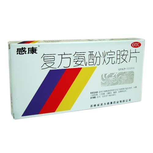 吴太感康 复方氨酚烷胺片 12片 感冒 预防流感 发热