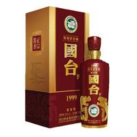 国台1999(国台酒业)3006